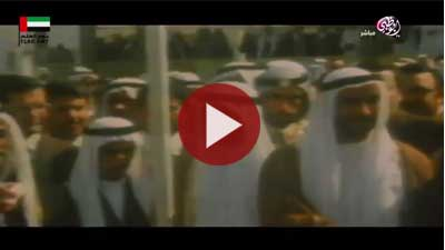 Video prepared by RAKMHSU Student Council in celebration of the UAE Flag Day